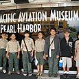 Pac Aerospace-1